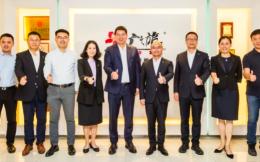 广之旅与富龙控股达成战略合作 共建高端冰雪旅游市场