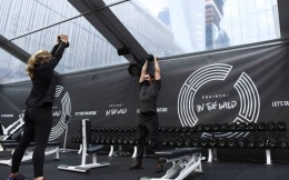 受疫情影响 高端健身品牌Equinox负债11亿美元
