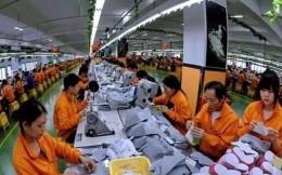 去年造鞋1.8亿双 华利股份IPO申请获通过