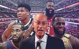 定了!NBA新赛季12月23日开启 将进行72场常规赛