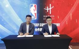 NBA中国和华锐娱乐宣布达成多年合作伙伴关系 将携手打造NBA主题娱乐体验中心