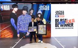 杰克琼斯成为NBA中国官方授权商 将推出NBA联名服装配饰等