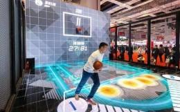 第四届进博会体育专区面积将翻番,新设科技体育版块