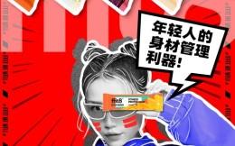 健康食品品牌ffit8获数千万元A轮融资