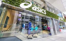 亚瑟士第三季度净利润增长100.7% 扩展在线业务