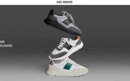 高端运动鞋品牌Axel Arigato 获5600万欧元投资