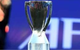 亚足联:2022与2024两届U23亚洲杯赛落户西亚