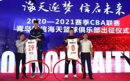 青岛男篮因四人装备违规被核减联赛经费100万元,CBA公司启动地毯式排查