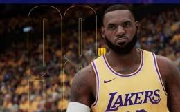 最新NBA 2K21球员能力值 詹姆斯98分居榜首