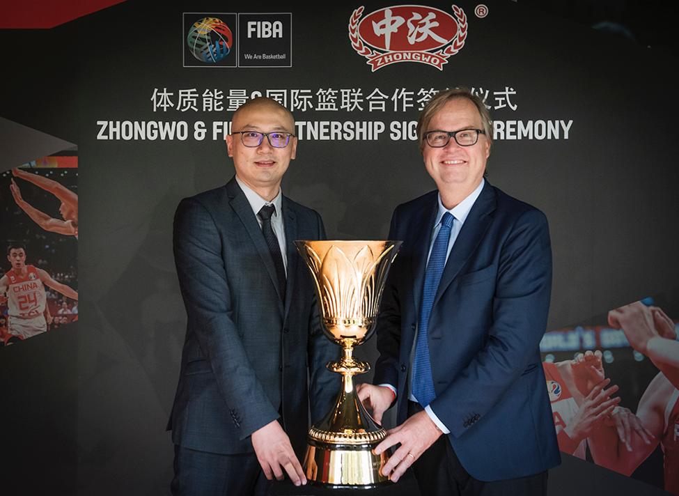 签约三年!中沃集团成为国际篮联官方推广合作伙伴
