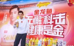 张继科担任金龙鱼奥运品质监督官 油瓶颠球炫技