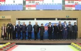 全民冰壶新体验!北京大兴奥悦国际冰壶馆正式开业