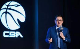 新华社:CBA天价罚单与前任CEO有关,其任内与俱乐部之间矛盾频发
