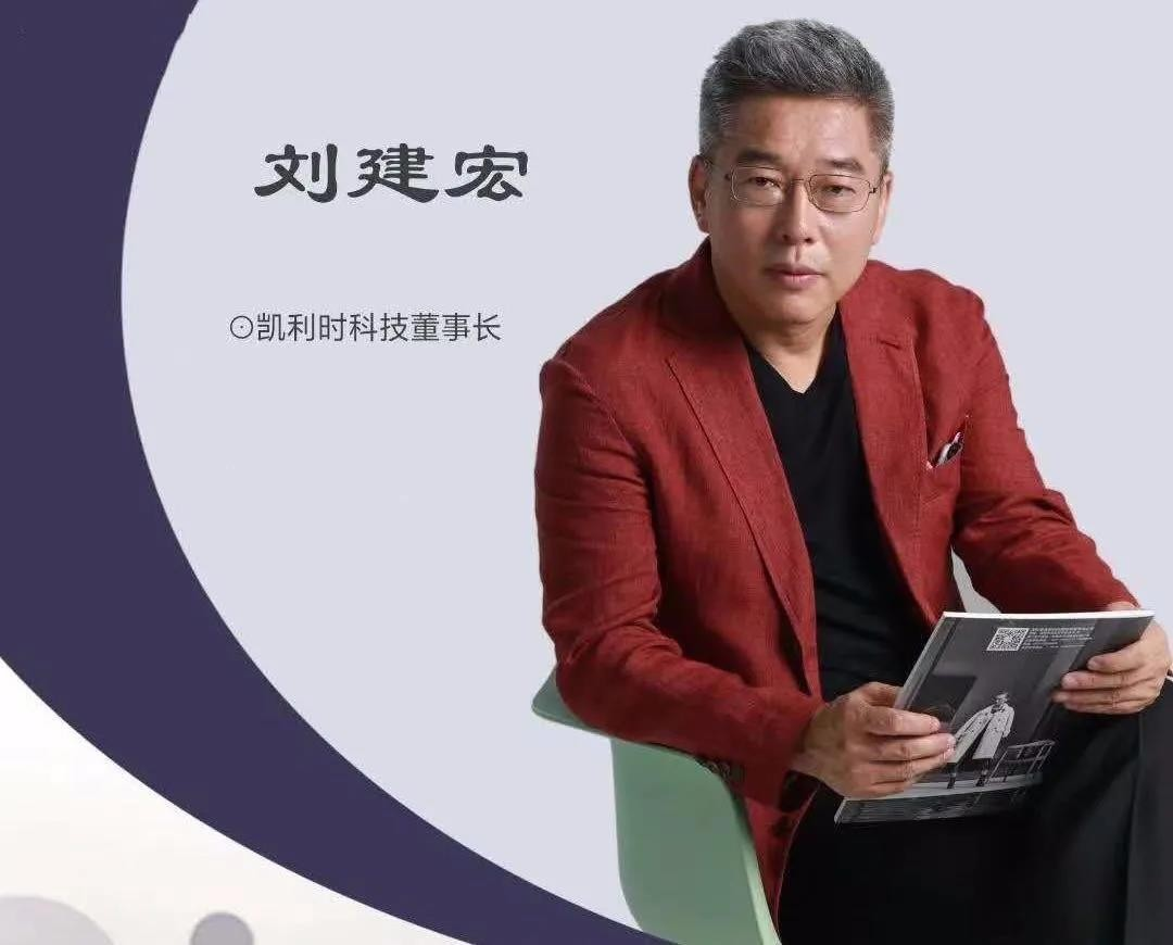 挥别乐视腾讯,刘建宏从智能体育转播开启下半场
