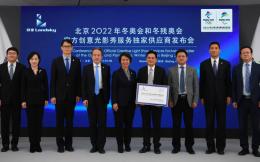 37家赞助企业、2500余种特许商品,北京冬奥市场开发双线开花