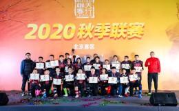 天行达阵秋季联赛2020赛季圆满结束 李宁携手点燃青春梦想