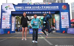1250万!博润体育中标2020深圳宝安国际马拉松运营服务