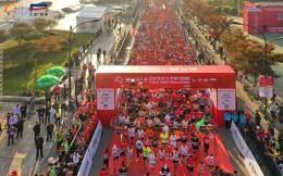 2020义乌半程马拉松赛圆满落幕,八大创新升级打造自贸试验区新名片