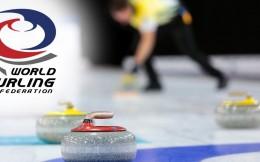 疫情下世界冰壶联合会宣布两项在京测试赛新变动