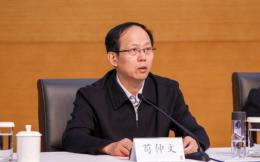"""组建中国体育传媒集团、体育产业总规模超5万亿,""""十四五""""体育任务明确"""