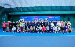 2020首创置业中网业余联赛移师北京 亮点纷呈京城掀起网球热潮
