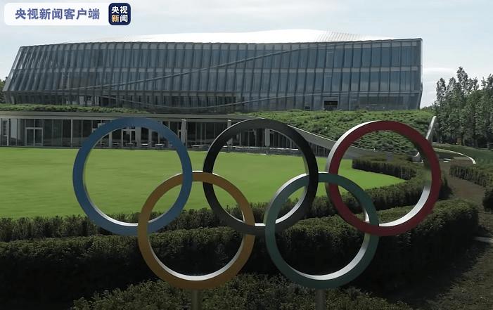 国际奥委会:北京冬奥会筹备工作取得坚实进展