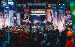 全球越野赛标杆UTMB®落地天府之国!2020熊猫超级山径赛盛大绽放