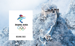北京冬奥会金银纪念币(第1组)将于12月初发行