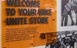 耐克推出全新零售概念店Nike Unite 加强与当地社区联系