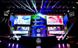 探索电竞与城市融合发展!eStarPro落地武汉首个赛季常规赛圆满收官
