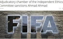 国际足联副主席因滥用职权等多项罪名被禁足5年