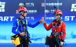 从网球、马拉松到极限运动,华发体育助力珠海打造城市体育名片