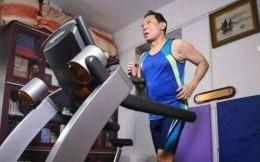 国办发文解决老年人运用智能技术困难 对方便长者参与体育健身也提出要求