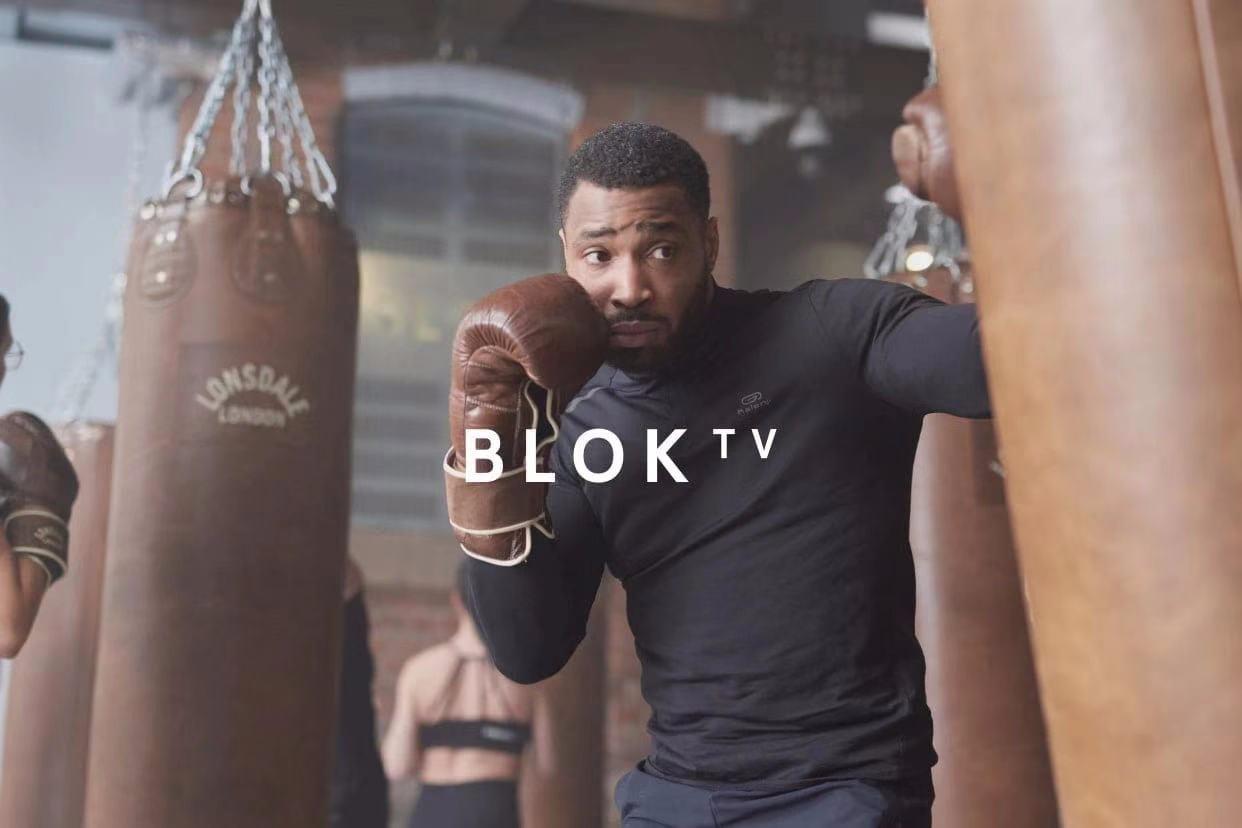 共抗疫情!英国健身品牌BLOK为健身教练提供线上工作机会