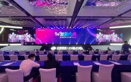 2021-2024!中国移动咪咕官宣成为亚足联官方合作伙伴