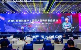 携手打造中国体育内容中央厨房 《中国体育》zhibo.tv与咪咕达成战略合作