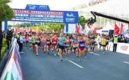 三亚马拉松延期至明年1月10日举办