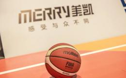 为顶级赛事护航二十年!美凯地板书写中国体育硬件升级简史