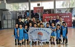全国篮球教育服务标准化专家组深入广东调研