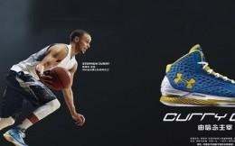 安德玛正式推出新品牌Curry Brand