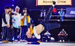 BIS国际街舞大赛上海举办 斯凯奇助力打造国风街舞狂潮
