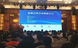 亚洲杯中国组委会召开信息技术研讨会
