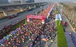 第14届郑开马拉松赛延至2021年3月28日举办