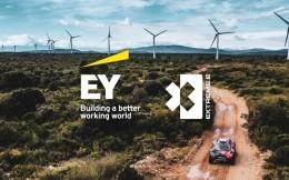 安永与Extreme E合作,建立气候议程合作伙伴关系