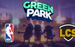 游戏开发商GreenPark Sports获1400万美元融资 与NBA、LCS达成合作