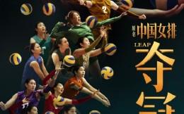 电影《夺冠》将代表中国内地角逐奥斯卡最佳国际影片奖
