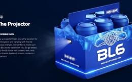 百威推出可以冰啤酒的游戏主机Bud Light BL6