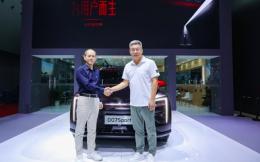 刘建宏担任广汽蔚来品牌体验官