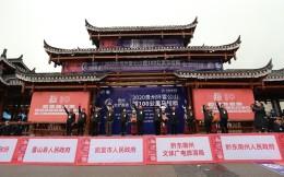 2020贵州环雷公山超百公里马拉松凯里站鸣枪开跑