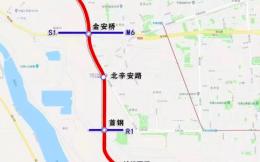 北京地铁首钢站主体结构提前封顶 冬奥会北京赛区所有场馆地铁可达